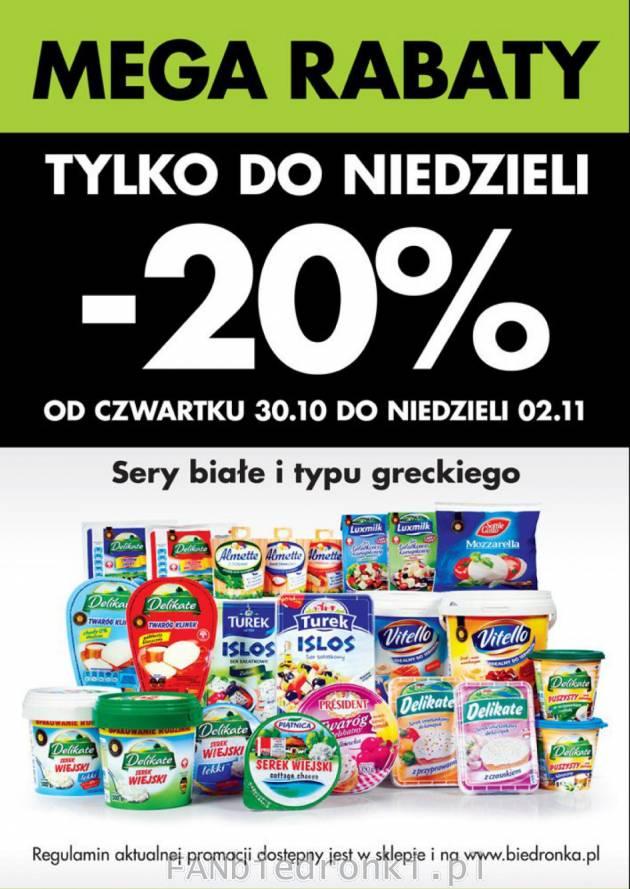 Skarpety Puma damskie Biedronka fanBIEDRONKI.pl бедронка.pl